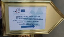 Reporting Seminar for the 2nd Call Beneficiaries and Partners in Pskov