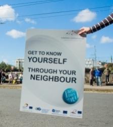 Молодежная креативная акция в странах Балтики - о сотрудничестве через постеры