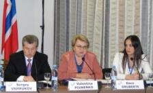 Будущее приграничного сотрудничества между Российской Федерацией, Европейским Союзом и Норвегией обсуждалось на Ежегодной Конференции в России