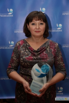 "GREENMAN: Public Award ""People's Acknowledgement-2013"" for Dendropark Restoration Works"