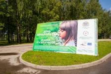 GREENMAN: Партнерство и синергия проектов в праздничных мероприятиях «День Дендропарка» в Пскове
