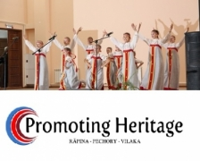 PROMOTING HERITAGE: итоговая конференция проекта в Печорах, Россия, - начинается завершение проект