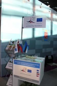 Программа приняла участие в VII Санкт – Петербургском Международном Инновационном Форуме в рамках празднования Дня Европейского сотрудничества