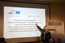 E-G2C: Results of Estonian-Russian project fostering e-services for cross-border municipal archives are wrapped up