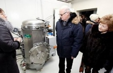 MEDICAL WASTE: Opening of Centre for disposal of hazardous medical waste in Kohtla- Jarve, Estonia