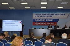The CBC Programmes 2014-2020 introduced to St Petersburg stakeholders